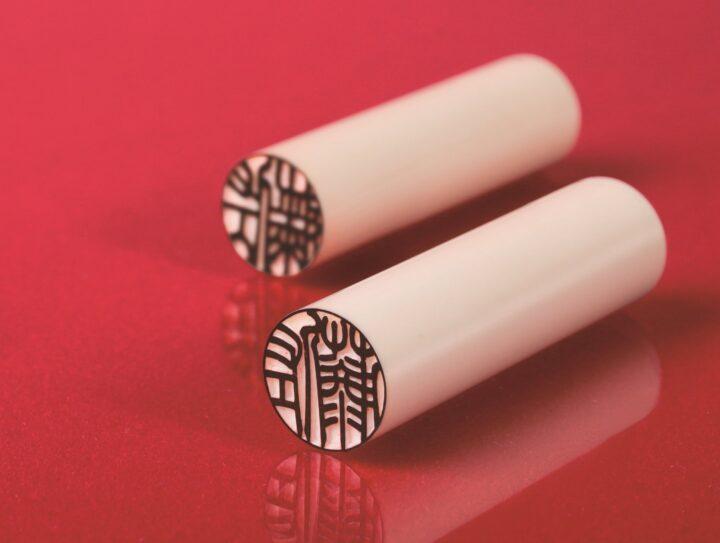 日本における印鑑の歴史と文化、印鑑に対する思いを大切にの画像
